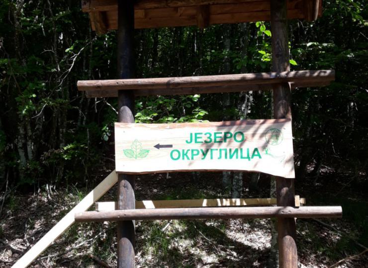 Informator - Drvofinal Pandurević, Ivanjica